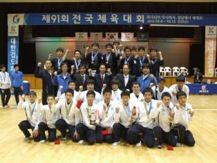 제92회 전국체육대회 검도 종합2위