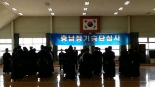 2019 추계 충남정기승단심사